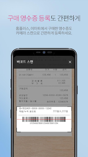 LGuc804uc790 uba64ubc84uc2ed 1.0.31 screenshots 4