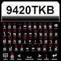 9420 Thai Keyboard icon