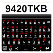 9420 Thai Keyboard