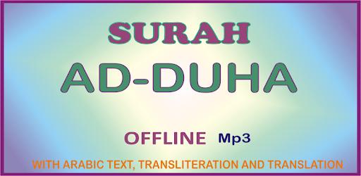 Ad Duha Offline Mp3 - Apps on Google Play