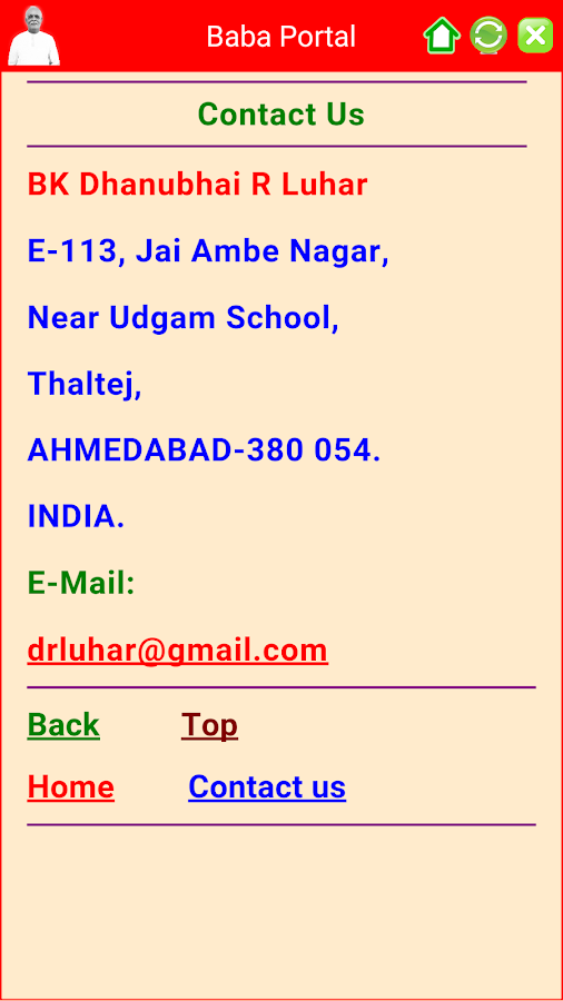 Baba Portal from bkdrluhar.com- screenshot