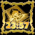 Quran Clock Widget icon