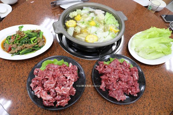 南都溫體牛 彰化巿餐廳 彰化火鍋
