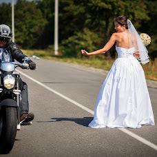 Wedding photographer Aleksey Mironyuk (mirfoto). Photo of 16.03.2016