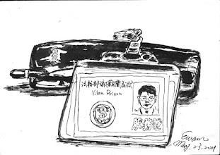 Photo: 服務證與電話2011.05.23鋼筆