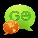 GO SMS Pro Portuguese language icon