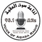 JU Voice of Aqaba - Official