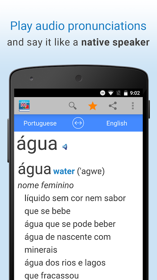 Google translate pronounce-7725