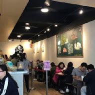 弘記豆漿店
