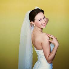 Svadobný fotograf Oleg Balyuk (baliuk). Fotografia publikovaná 22.12.2012