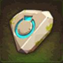 下級指輪強晶石
