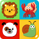 Download Memory Kids Animals: Matching games. Find pairs For PC Windows and Mac