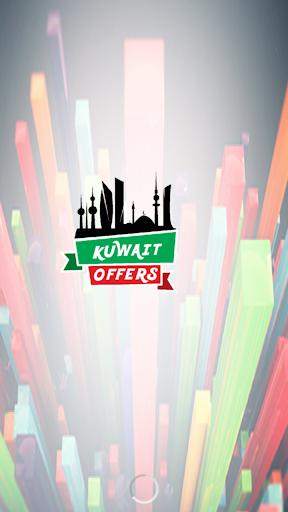 玩免費娛樂APP 下載Kuwait Daily Offers app不用錢 硬是要APP
