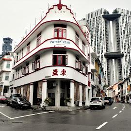 by Koh Chip Whye - City,  Street & Park  Vistas (  )