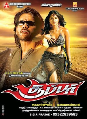 Telugu movie dubbed in tamil 2014
