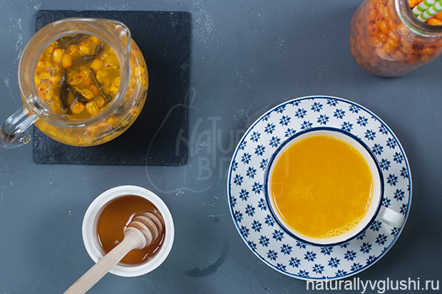 Как сделать облепиховый чай | Блог Naturally в глуши