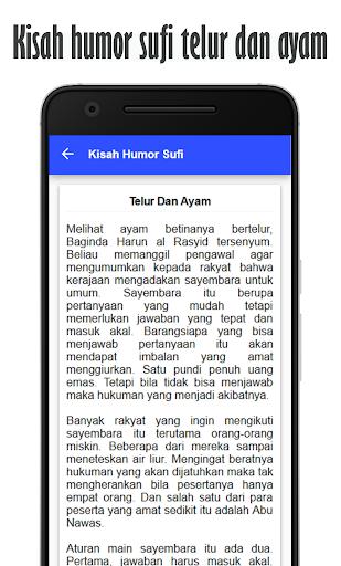Shadi kay geet free download.