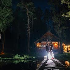 Wedding photographer Aleksandra Tikhova (Xelanti). Photo of 05.10.2018