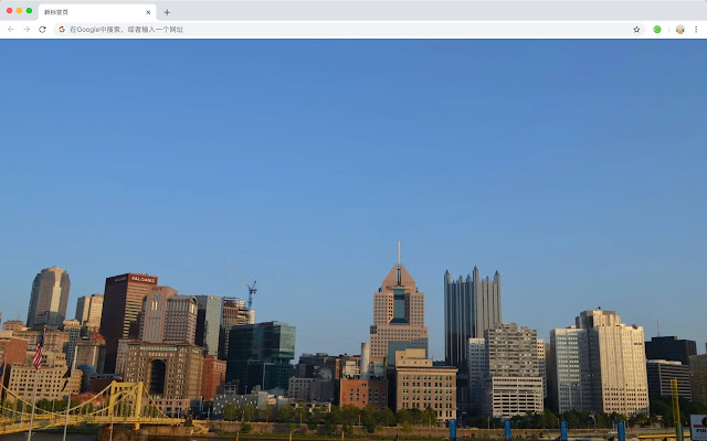 Pittsburgh HD Wallpapers Popular Themes