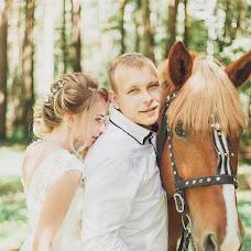 Wedding photographer Olga Lapshina (Lapshina1993). Photo of 30.07.2018