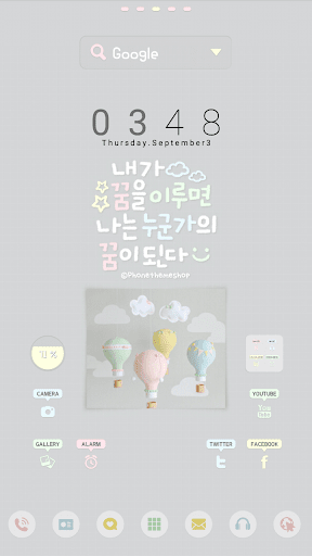 Dream Dodol launcher theme
