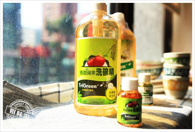 Trigreen香甜蘋果洗碗精