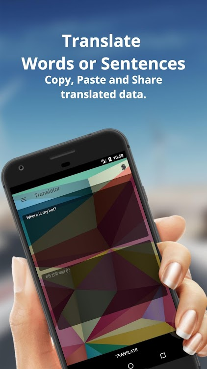 English To Hindi Translator Offline and Online – (Android