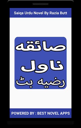 Saiqa Novel Pdf