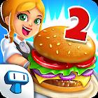 My Burger Shop 2 icon