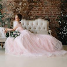 Wedding photographer Aleksandra Kuskova (Avaravena). Photo of 04.09.2018