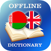 Belarusian-English Dictionary