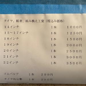 ノート HE12 e-POWER H30年3月のカスタム事例画像 なおさんの2021年01月16日15:28の投稿