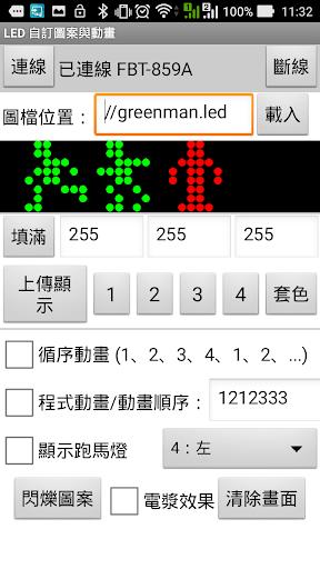 WS4B FlagPic LED u4e03u5f69u71c8u6a21u7d44u52d5u756bu53cau7279u6548u5c55u793a  screenshots 1