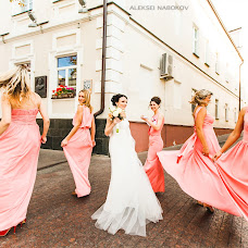 Wedding photographer Aleksey Nabokov (Tekilla). Photo of 26.01.2016