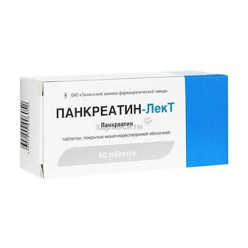 Панкреатин-ЛекТ таблетки п.п.о. кишечнораствор. 90мг 60 шт.