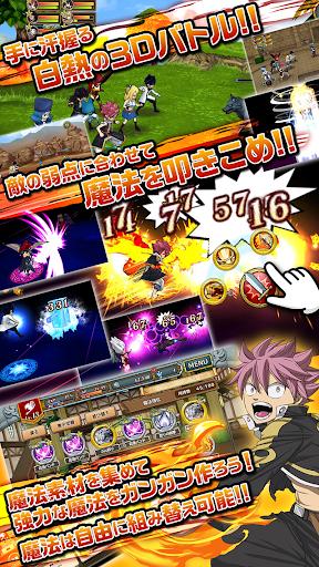 フェアリーテイル 極・魔法乱舞  captures d'écran 1