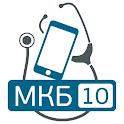 MKБ-10 icon