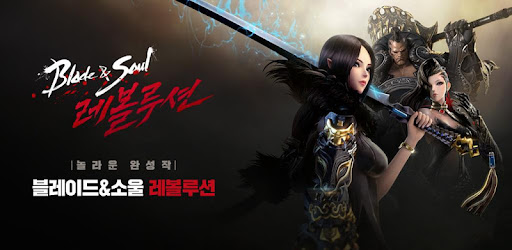 Blade &amp; Soul Revolution<br>December 6 00:00 Opened officially!