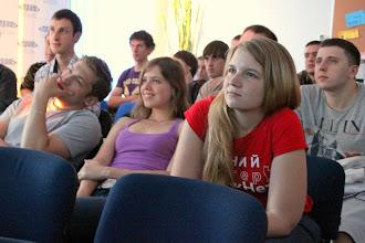 Photo: Під час презентаціїNexus Q