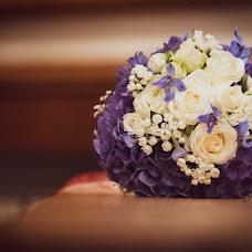 Wedding photographer Alexander Frank (fafoto). Photo of 29.11.2018