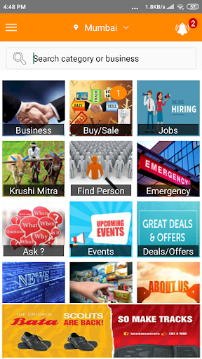mh50 - karad city's own smart app screenshot 2