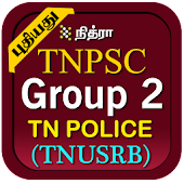 TNPSC GROUP 2 - 2018 & TN Police Exam (TNUSRB)
