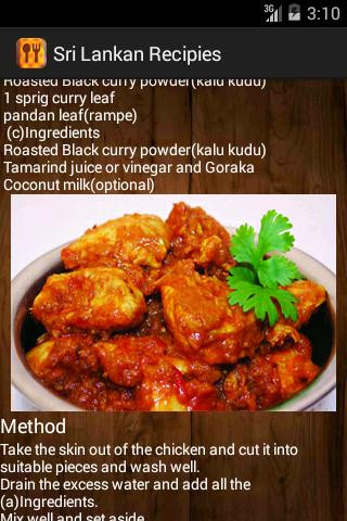 Sri lankan recipes apk 10 download only apk file for android sri lankan recipes sri lankan recipes sri lankan recipes forumfinder Choice Image