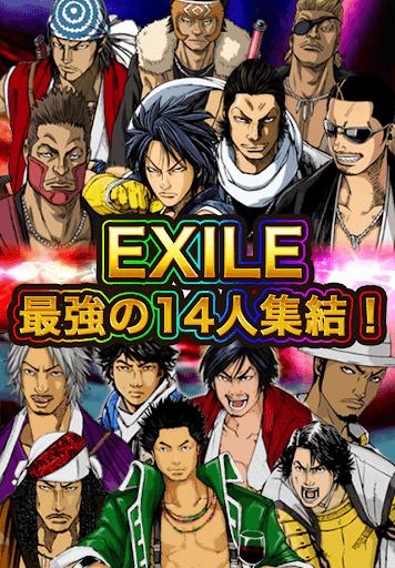 エグザムライ戦国 〜EXILE激闘編〜
