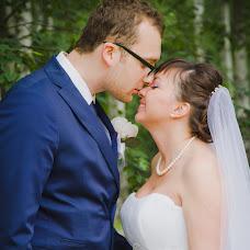 Wedding photographer Kseniya Sugakova (alykakseniya). Photo of 14.08.2015