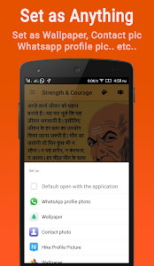 Hindi Picture Quotes & Status screenshot 6