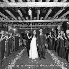 Wedding photographer Gessandro Carvalho (collegarefotogr). Photo of 02.12.2015
