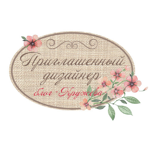 "ПД в задании ""Палитра апреля"""