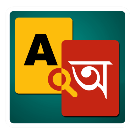 English Bangla Dictionary - Revenue & Download estimates - Google
