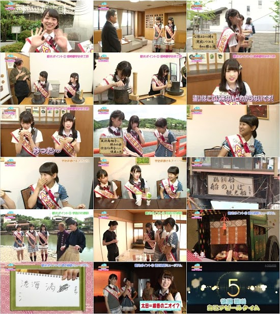 (TV-Variety)(720p) 後藤萌咲 武井紗良 太田奈緒 – AKB観光大使 ep37 160728